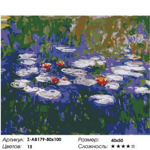 Сложность и количество цветов Цветочная запруда Раскраска картина по номерам на холсте Z-AB179-80x100