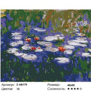 Сложность и количество цветов Цветочная запруда Раскраска картина по номерам на холсте Z-AB179