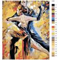 раскладка Танго (репродукция Леонида Афремова) Раскраска по номерам на холсте Живопись по номерам