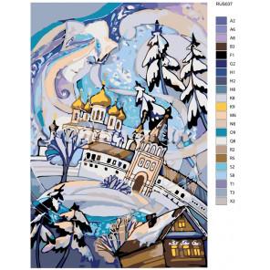 Раскладка Снежная королева Раскраска по номерам на холсте Живопись по номерам RUS037