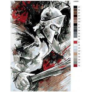 Раскладка Гладиатор Раскраска по номерам на холсте Живопись по номерам Z-zn4002