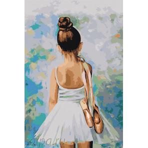 Первые шаги в балете Раскраска по номерам на холсте Живопись по номерам RA280