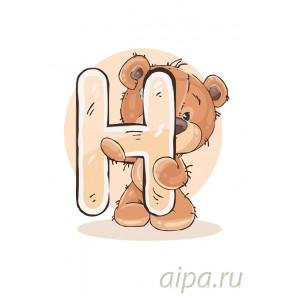 Медвеженок с буквой H Раскраска по номерам на холсте Живопись по номерам KTMK-45454521