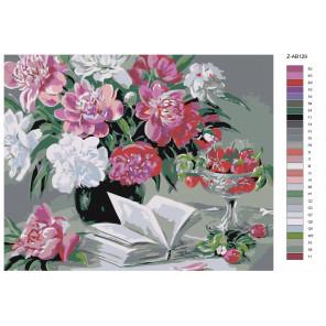 Макет Стихи, ягоды, цветы Раскраска картина по номерам на холсте Z-AB129