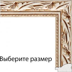 Выберите Kleopatra (белый) Рамка багетная для картины на подрамнике и на картоне