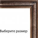 Выберите размер Верона Рамка для картины на подрамнике