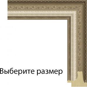 Выберите размер Серебряный век Рамка для картины на картоне