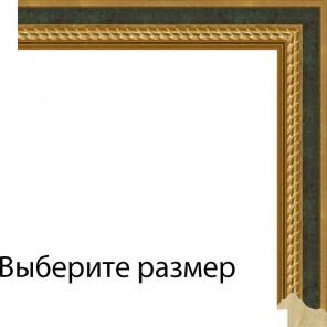 Выберите размер Зеленая с декоративными золотыми полосками Рамка для картины на картоне