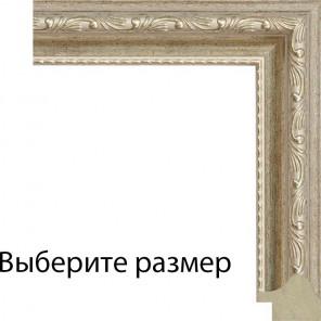 Выберите размер Серебряные завитки Рамка для картины на картоне