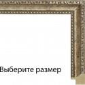 Выберите размер Декоративное золото с полоской Рамка для картины на картоне