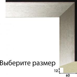 Выберите размер Андромеда Рамка для картины на подрамнике