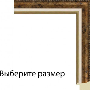 Выберите размер Коричневая с кремовой и золотой полоской Рамка для картины на холсте