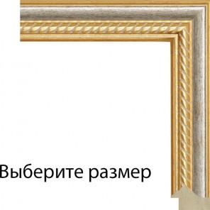 Выберите размер Серебро с декоративной золотой полоской Рамка для картины на холсте