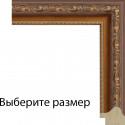 Завитки с декоративной полоской Рамка для картины на картоне N135