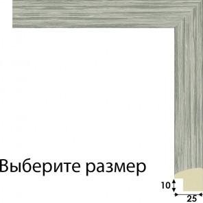 Выберите размер Грейд Рамка для картины на картоне N188