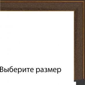 Выберите размер Орех ( имитация шпона) Рамка для картины на картоне N147