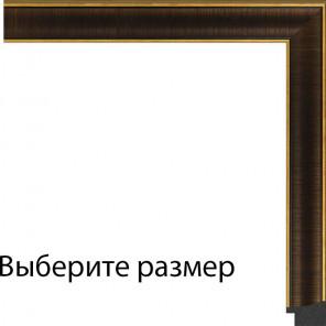 Выберите размер Modern Wenge Рамка для картины на картоне N145