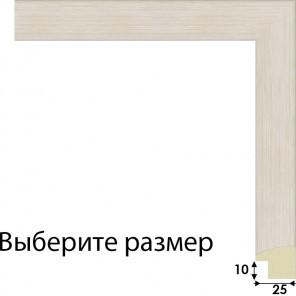 Выберите размер Луара Рамка для картины на холсте N186
