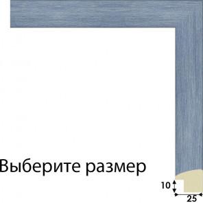 Выберите размер Вилен Рамка для картины на картоне N187