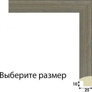 Выберите размер Льюис Рамка для картины на картоне N189