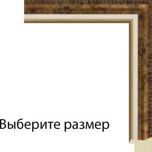Выберите размер Коричневая с кремовой и золотой полоской Рамка для картины на картоне