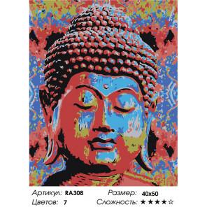 Макет Радужный Будда Раскраска картина по номерам на холсте RA308