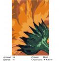 Сложность и количество цветов Солнечный цветок Раскраска картина по номерам на холсте F68