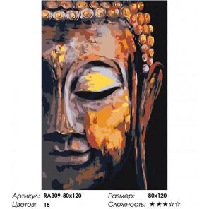 Макет Статуя Будды Раскраска картина по номерам на холсте RA309-80x120