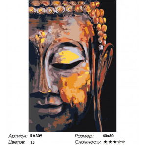 Макет Статуя Будды Раскраска картина по номерам на холсте RA309