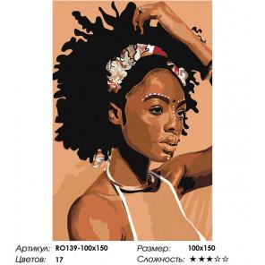 Сложность и количество цветов Мулатка Раскраска картина по номерам на холсте RO139-100x150