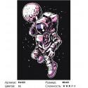 Сложность и количество цветов Космический спорт Раскраска картина по номерам на холсте RA323
