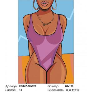 Сложность и количество цветов Пляжный сезон Раскраска картина по номерам на холсте RO147-80x120