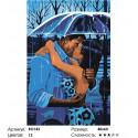 Сложность и количество цветов Романтичный дождь Раскраска картина по номерам на холсте RO143