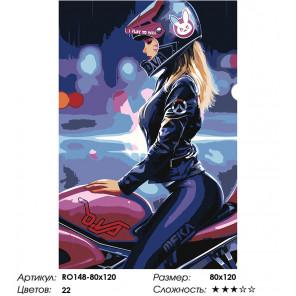 Сложность и количество цветов Единение Раскраска картина по номерам на холсте RO148-80x120