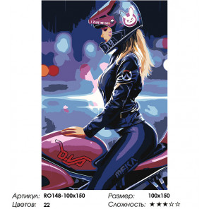 Сложность и количество цветов Единение Раскраска картина по номерам на холсте RO148-100x150