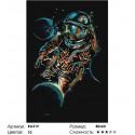 Сложность и количество цветов Вращение планет Раскраска картина по номерам на холсте RA319