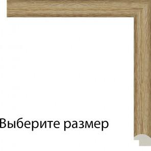 Выберите размер Грейам Рамка для картины на картоне N218