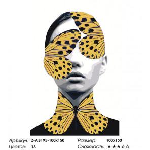 Сложность и количество цветов Девушка-бабочка Раскраска картина по номерам на холсте Z-AB195-100x150