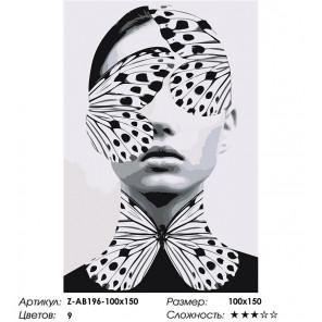 Сложность и количество цветов Девушка-бабочка (черно-белая) Раскраска картина по номерам на холсте Z-AB196-100x150