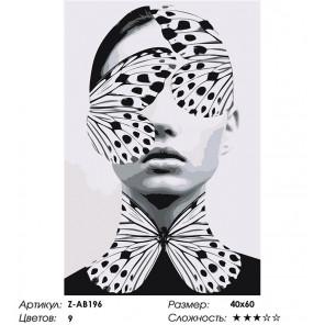 Сложность и количество цветов Девушка-бабочка (черно-белая) Раскраска картина по номерам на холсте Z-AB196