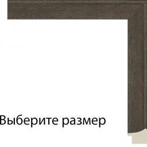 Выберите размер Браун Рамка для картины на картоне N225