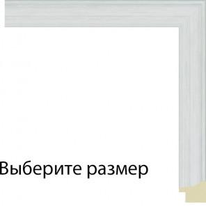 Выберите размер Берли Рамка для картины на картоне N228