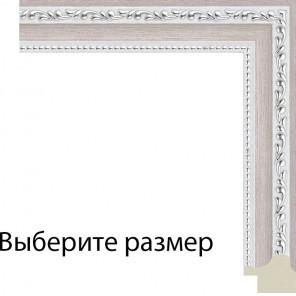 Выберите размер Эдди Рамка для картины без подрамника N232