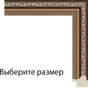 Выберите размер Глори Рамка для картины без подрамника N235