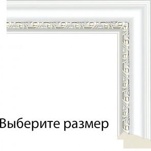 Выберите размер Паула Рамка для картины без подрамника N236