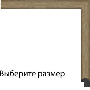 Выберите размер Альбери Рамка для картины без подрамника N237