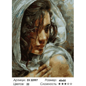 Сложность и количество цветов Корнелия Раскраска картина по номерам на холсте ZX 22997