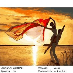 Сложность и количество цветов Красный ветер Раскраска картина по номерам на холсте ZX 22942