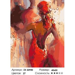 Сложность и количество цветов Яркая незнакомка Раскраска картина по номерам на холсте ZX 22950