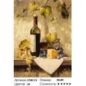Натюрморт Раскраска картина по номерам на картоне Белоснежка